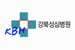 강북성심병원